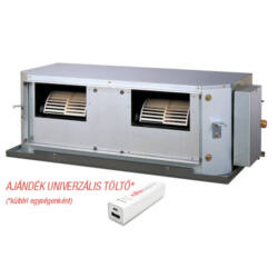 FUJITSU ARYG45LHTA/AOYG45LATT (kültéri + beltéri egység) Légcsatornás split klíma (magas nyomású) 12,5 kW, inverter hősziv, R410 A, 3fázis