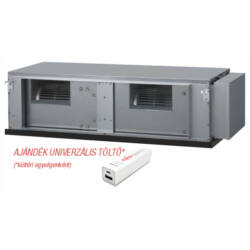 FUJITSU ARYC72LHTA/AOYA72LALT (kültéri + beltéri egység) Légcsatornás split klíma 20,3 kW, R410A, inverter, hősziv 400V